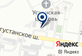 «Крепленд, магазин» на Яндекс карте