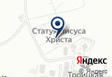 «Церковь Успения Пресвятой Богородицы» на Яндекс карте
