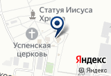 «Храм Святых Первоверховных апостолов Петра и Павла» на Яндекс карте