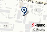 «Торгово-сервисная компания, ИП Астахов А.Е.» на Яндекс карте