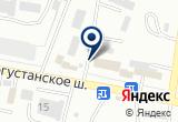 «Орбис, рекламная компания» на Яндекс карте