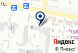 «Любимая мебель, магазин» на Яндекс карте