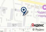 «Торгово-производственная компания, ИП Зафиров А.О.» на Яндекс карте