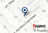 «Севкавгеология, ОАО, производственная компания» на Яндекс карте