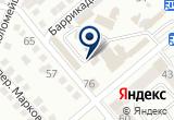 «Магазин электротехники, ИП Колесникова Н.Б.» на Яндекс карте