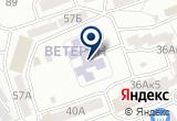 «Малышка, детский сад №29 комбинированного вида» на Яндекс карте