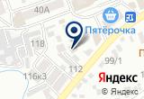 «Магазин товаров для дома и сада» на Яндекс карте