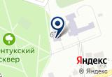 «Детская библиотека №5, г. Ессентуки» на Яндекс карте