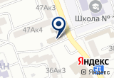 «La Sposa, свадебный салон» на Яндекс карте