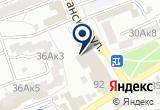 «Три-З, офтальмологическая клиника» на Яндекс карте