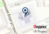 «Средняя общеобразовательная школа №1, г. Ессентуки» на Яндекс карте