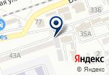 «Всероссийское добровольное пожарное общество, Ессентукское городское отделение» на Яндекс карте