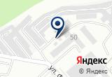 «Универсал, ЗАО, строительная компания» на Яндекс карте