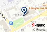 «ЛеМакс, компьютерный клуб» на Яндекс карте