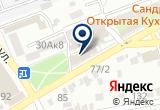 «Диалог, центр иностранных языков» на Яндекс карте