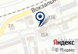 «Гражданпроект, ООО, г. Ессентуки» на Яндекс карте