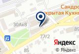 «Rubin, сеть магазинов товаров для салонов красоты» на Яндекс карте