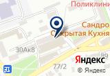 «Продторг, ООО» на Яндекс карте