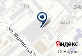 «SHAWERMA, сеть кафе быстрого питания» на Яндекс карте