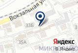 «Мастер, автошкола» на Яндекс карте