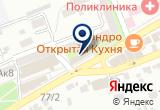 «Канцпарк, магазин» на Яндекс карте