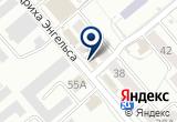 «Мегас, магазин» на Яндекс карте