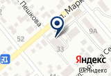 «Прованс, салон красоты» на Яндекс карте