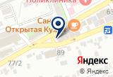 «Твоя книга, магазин» на Яндекс карте