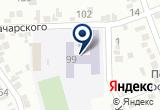 «Лицей №6» на Яндекс карте