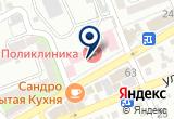 «Централизованная Лаборатория ПЦР» на Яндекс карте