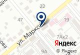 «Апельсин-ка, магазин товаров для детей» на Яндекс карте
