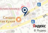 «Ортопедия-Медтехника, торговая компания» на Яндекс карте