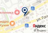 «Микки, сеть магазинов» на Яндекс карте