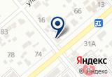 «ЛЕГО-ЛЕСТНИЦА, магазин» на Яндекс карте