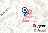 «Росток, центр раннего развития детей» на Яндекс карте