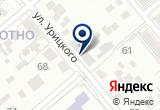 «Весна, швейная фабрика» на Яндекс карте