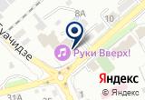 «Сигнал, научно-технический центр» на Яндекс карте