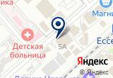 «Магазин цветов и семян» на Яндекс карте