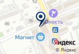 «Невеста, свадебный салон» на Яндекс карте