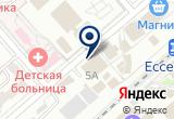«Хорошие вести, магазин» на Яндекс карте