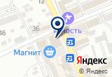 «КМВтелеком, АО, телекоммуникационная компания» на Яндекс карте