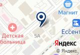 «Презент, магазин сувениров и подарков» на Яндекс карте