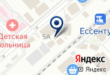 «Еnter, сервисный центр» на Яндекс карте