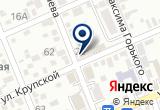 «Мастерская по ремонту бытовой техники, ИП Едигарян К.М.» на Яндекс карте
