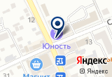 «Северо-Кавказский федеральный научно-клинический центр» на Яндекс карте