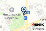 «Почтовое отделение №17, г. Ессентуки» на Яндекс карте