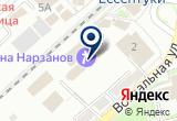 "«Туристический центр ""Ессентуки""» на Яндекс карте"
