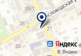 «Сумки Club, магазин» на Яндекс карте
