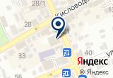 «JOB.RU, сайт вакансий» на Яндекс карте
