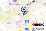 «KDLMED, медицинская лаборатория» на Яндекс карте